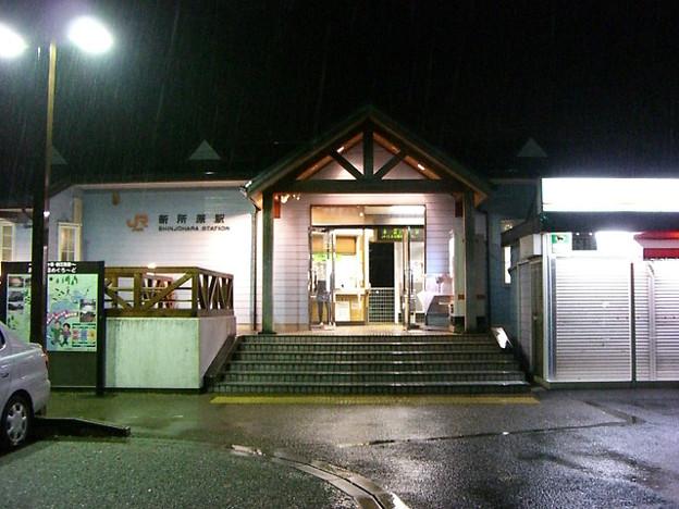 r0482_新所原駅_静岡県湖西市_JR東海