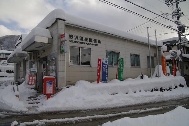 s3548_野沢温泉郵便局_長野県下高井郡野沢温泉村