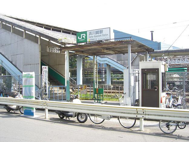 r2965_浜川崎駅鶴見線口_神奈川県川崎市_JR東