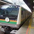 東海道本線 普通熱海行 CIMG7003