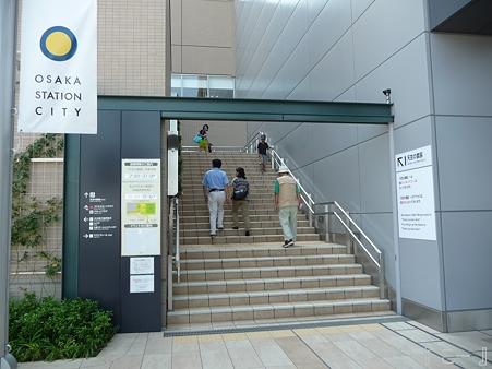 110829-大阪ステーションシティー (74)