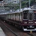 Photos: 日生Exp 8006編成
