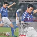 Photos: 日本代表チップス2011GS-05吉田麻也(VVVフェンロ)