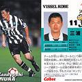 写真: Jリーグチップス2001No.064三浦知良(ヴィッセル神戸)