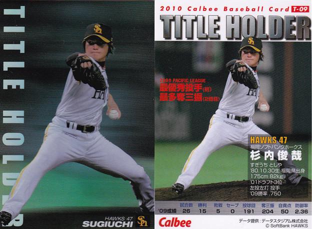 福岡ソフトバンクホークス - プロ野球 - …