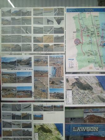 ローソン 山元町高瀬店 震災被害の写真・地図