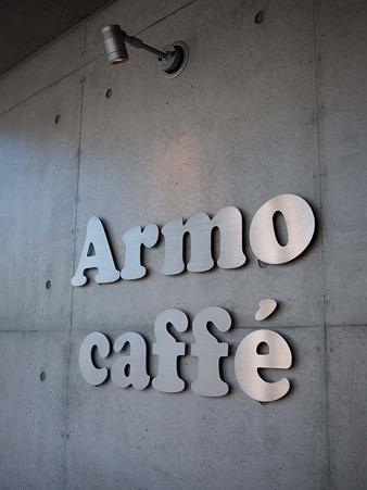 Armo Caf'e