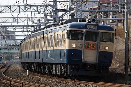 115系M40編成 ホリデー快速 鎌倉