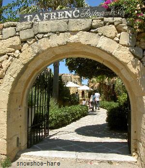 タ・フレンチの門