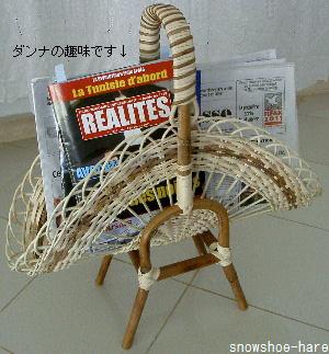 Photos: 新聞・雑誌ラック
