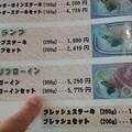 Photos: 20120106_154600