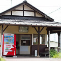 Photos: 中野松川駅