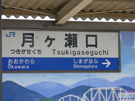 関西本線の車窓8