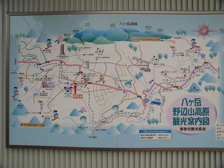 野辺山駅34