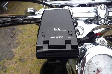ETC ミツバサンコーワ MSC-BE21