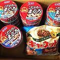 Photos: たくさんの猫缶♪