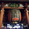 Photos: 師走の雷門