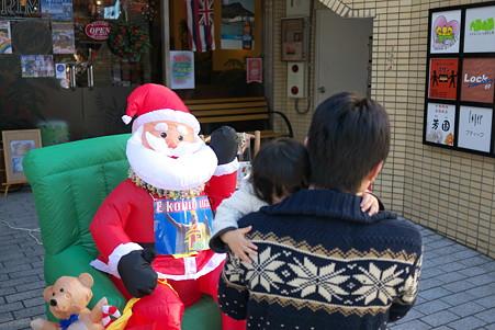 2011.12.11 商店街 苦手!