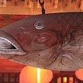 写真: 2012.01.26 長崎 崇福寺 木魚