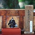写真: 2012.06.14 鎌倉 荏柄天神社 おみくじ