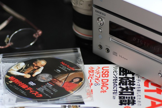 2012.06.22 机 Net Audio