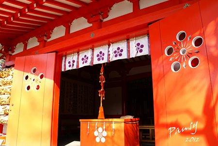 梅の紋・・荏柄天神社・・4