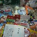 Photos: りあるサンタママからプレゼント