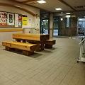 Photos: 道の駅