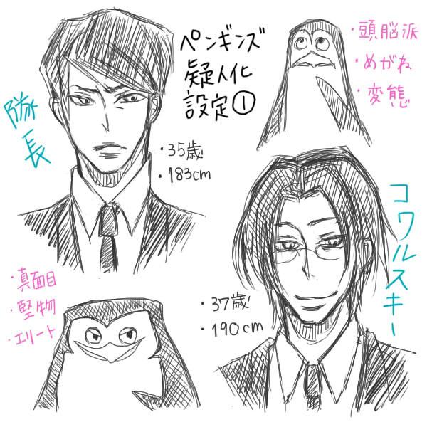 ペンギンズ設定1