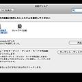 スクリーンショット(2011-05-16 22.59.26)