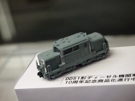BトレDD51-2