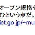 写真: 2012-04-13 01:52:41