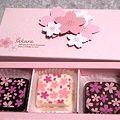 Photos: 友人から頂いた桜なチョコ(...