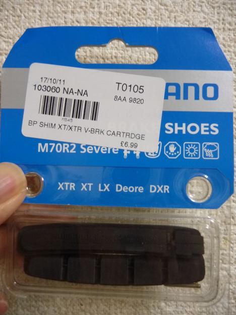 シマノ XTR XT LX Deore DXR カートリッジ交換シュー