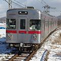 写真: 長野電鉄3000系02編成