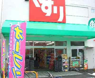 スギ薬局鴨田店 2006年6月1日(木) オープン-180618-1