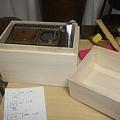Photos: 燗銅壺 収納木箱 DIY