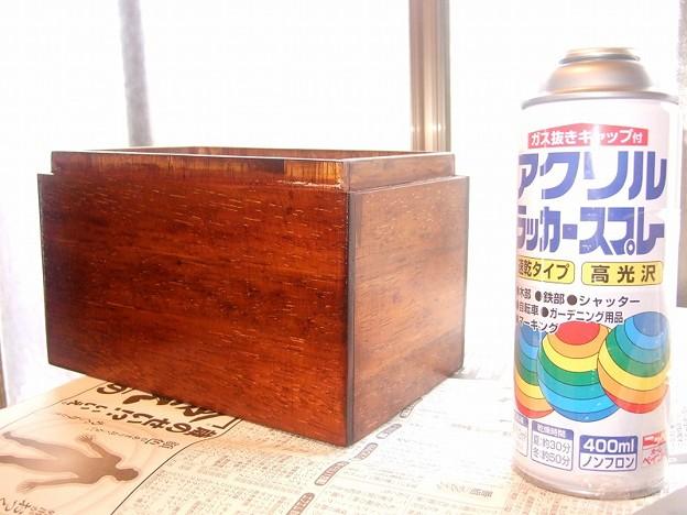 箱 DIY