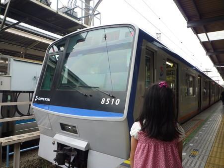 P1000948
