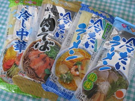 山形の冷たい麺セット