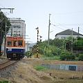 Photos: デハ1002鉄子カラー車両