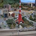 Miniature world 東京タワー