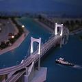 Photos: Miniature worldレインボーブリッジ