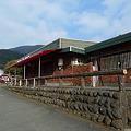 朝日台レストハウス(2)