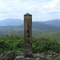 Photos: 車山山頂