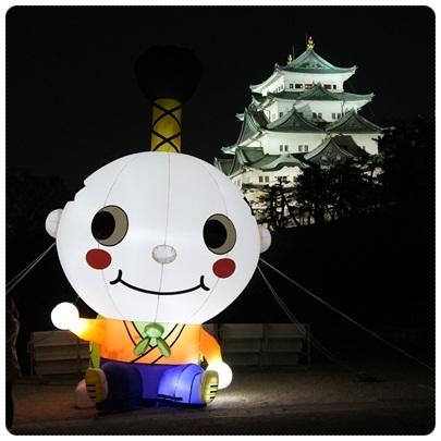 20120408 名古屋城&はち丸