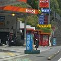 写真: そこのお兄さん、ガソリン入れてかな~い?