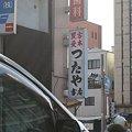 写真: TSUTAYA