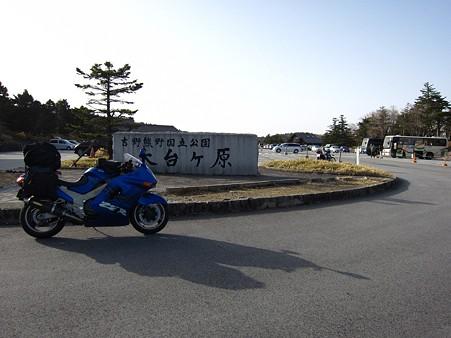 c-110504-070122 大台ヶ原駐車場