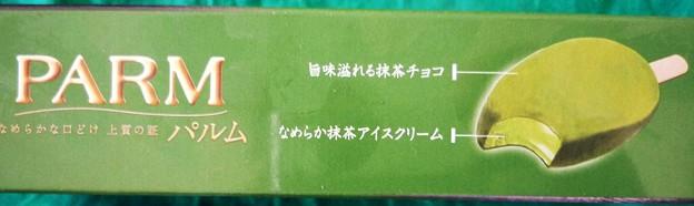 パルム 抹茶3